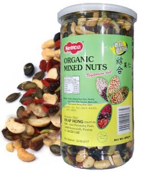 Nuttos Organic Mixed Nuts Vegetarian Diet 400g