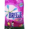 Breeze Colour Care Detergent Powder 2.5kg