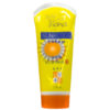Lady Diana Collection Sunblock Cream SPF-40 170ml