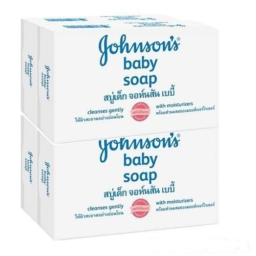 Johnson's Baby Soap - 75gm (Pack 4)
